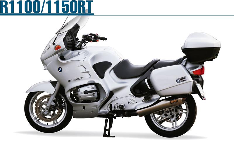 R1100/1150RT