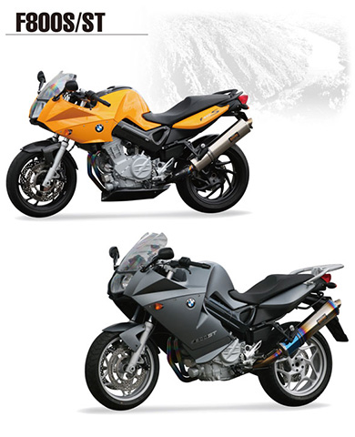 BMW Motorrad F800S,F800ST用オリジナルパーツ