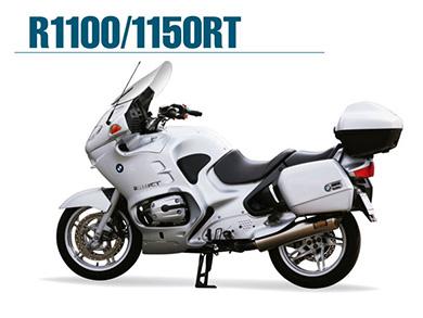 R1100RT/R1150RT
