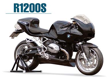 r1200s