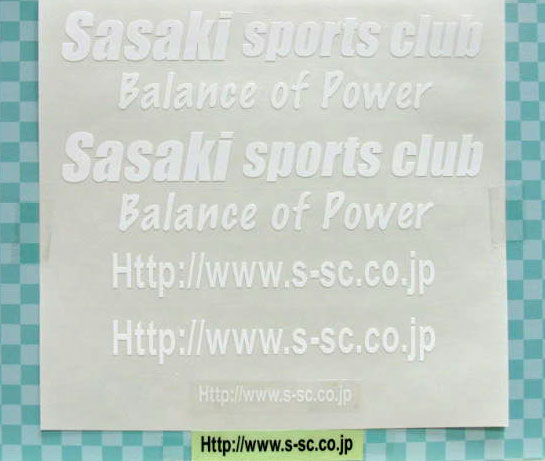 SSC-941