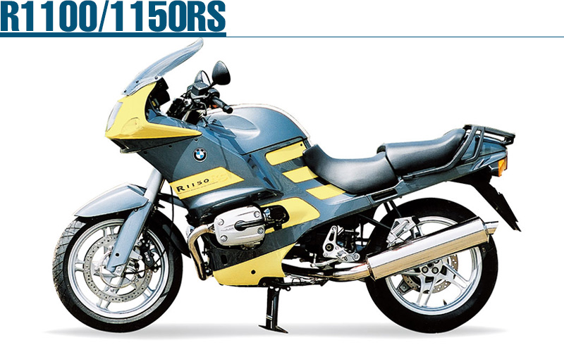 R1100/1150RS