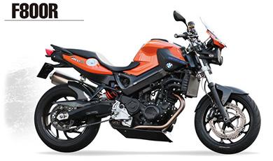 BMW Motorrad F800R用オリジナルパーツ