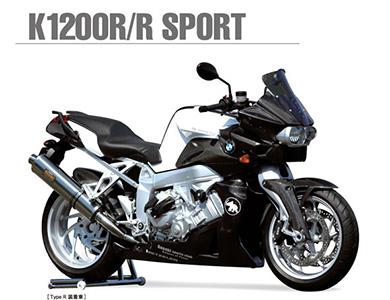 K1200R/K1200R Sport