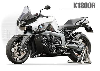 K1300R