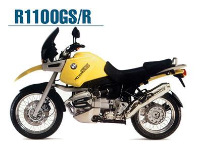 R1100R/R1100GS