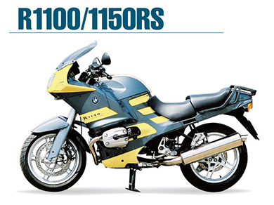 R1100RS/R1150RS