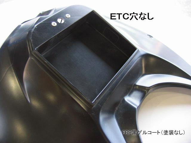 SSCJ-211